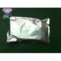 Cheap Best Quality Toremifene Citrate CAS:89778-27-8 no side effects raw steroid powders wholesale