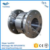 Buy cheap DIN Standard Sewage Disposal Swivel Joint,High Pressure Rotary Joint,Rotary from wholesalers