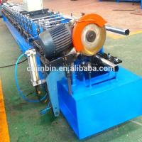 China High-frequecy Steel Pipe Machine on sale