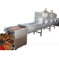 China 90KW Professional Industrial Microwave Scorpion Drying Sterilization Machine on sale