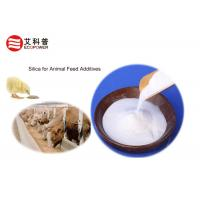 Buy cheap Animal Feed Highly Dispersed Silica Powder With High Absorbency And High Biopotency from wholesalers