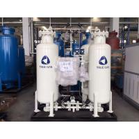 China Hospital Medical Oxygen Generating Systems , Pharmaceutical Oxygen Generation Plant on sale