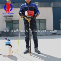 Cheap BXZ-1 Portable drilling bore rig backpack core sampling drilling machine for sale for sale