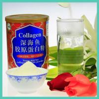 China Bulk Nutrition supplements Hydrolyzed Fish Collagen Peptide ISO HAHAL Certificate Factory Price on sale