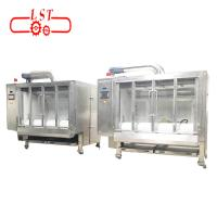 Cheap Customized Voltage Chocolate Coater Machine CE Certification For Dry Fruits for sale
