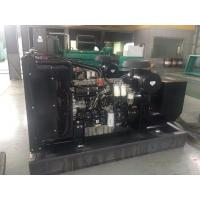 Buy cheap 50kw diesel generator powered by Perkins generator hot sale from wholesalers