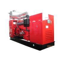 China Portable Natural Gas Generator CHP System Long Life Span With Electronic Governor on sale