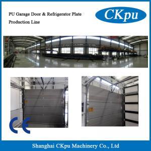 China Factory Price PU Garage Door & Refrigerator Plate Production Line, PU MACHINE on sale