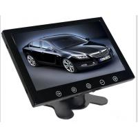Cheap 9'' Screen Car Rear View Monitor NTSC / PAL TV System Automatic Reverse Trigger for sale