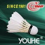 China Goose Feather Shuttlecock for Competition on sale