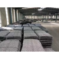60x80mmHot-Dipped Galvanized  Gabion  Box 2x1x1mGabion Baskets