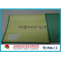 Cheap Recycling All Purpose Cleaning Wipes Cleaning Cloth Scratch Free for sale