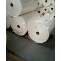 Cheap 40gsm Food Wrap White MG Paper for sale