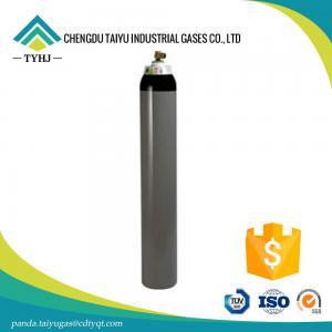 China nitrogen gas cylinder price on sale