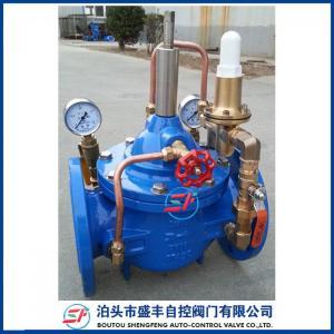 Cheap 400X ductile iron flow control valve for sale