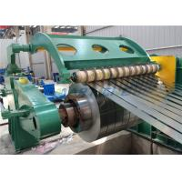 Cheap High Precision Cut To Length Line Adjustable Speed Excellent Material Utilization for sale