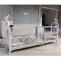 Cheap Large Capacity Suspended Working Platform ZLP 500 Concrete Lift Scaffolding For Cleaning wholesale