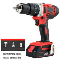 China High Speed 18v Cordless Hammer Drill , Metal Single Sleeve Portable Power Drill on sale