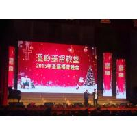 Cheap High Definition Indoor Rental LED Display P4.81 For Stage Backdrop / Events for sale