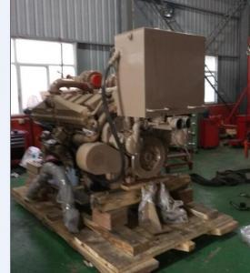 Buy cheap Wet Type Marine Diesel Generator Set , 895KW 1200HP Portable Marine Generator from wholesalers