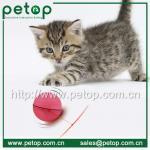 Cheap LED Ball Pet Toy,Cat Ball,Pet Ball for sale