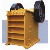 Cheap Jaw Crusher for sale