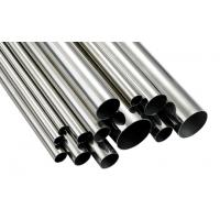 Quality ASTM A106B carbon seamless pipes wholesale