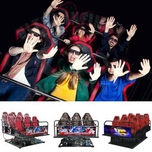 Cheap Interactive Gun Shooting 7D VR Motion Ride Cinema Chairs With Special Effects for sale