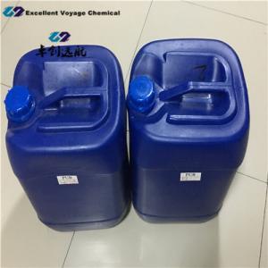 Quality PEG6000 Poly(ethylene glycol) Cas No.25322-68-3 Molecular Formula:HO(CH2CH2O)nH wholesale