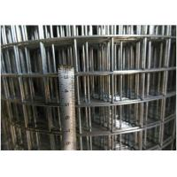 """Cheap Electric Galvanised Mesh Panels 22 Gauge 3/4""""*3/4"""" Sliver Color 30 Feet for sale"""