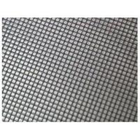Buy cheap Black Epoxy Resin Coated Woven Wire Mesh For 28 Mesh Count , Wire Diameter 0.35mm from Wholesalers