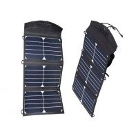Buy cheap Mobile Phone Sunpower Solar Panel Storage Bag Foldable Flexible And Soft Elastic from wholesalers