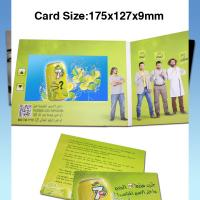 Cheap 10 Inch Custom Video Greeting Cards for sale