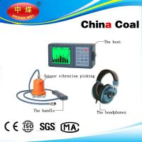 Cheap high quality underground ultrasonic water leak detector for sale