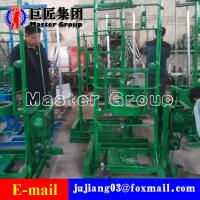 Cheap Small automatic water borehole drilling machine with high quality for sale for sale