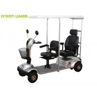 Cheap 55Ah Disabled Electric Mobility Scooter Double Seat With Sunshield 6Km - 12Km / H for sale