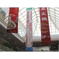 Quality Waterproof 510gsm Glossy / Matee PVC Vinyl Banners With Grommets for sale
