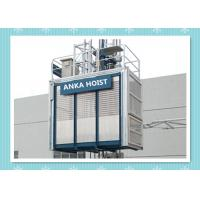 Cheap Rack & Pinion Hoist Construction Material Lift Elevator , VFC Control 40m/min for sale