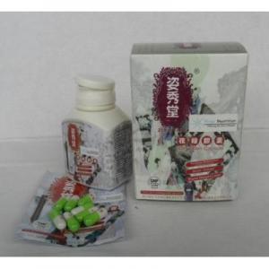 Xiu Tang Quality Xiu Tang Suppliers