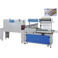 Cheap Full Automatic POF Film Shrink Wrap Machine For Books , Shrink Wrapper Machine for sale