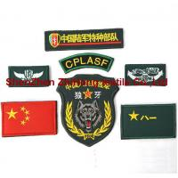 Cheap Customized military style embroidery Velcro hook loop Patch/ badge/armband for sale
