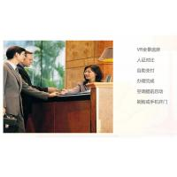 Cheap YonAnnn Experience Of Smart Hotel Solutions Automatic In Hotel Room Equipment for sale
