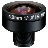 Buy cheap 4mm Face Recognition Lens, iDS-2CD8426G0/F-I DeepinView Dual-Lens Face from wholesalers
