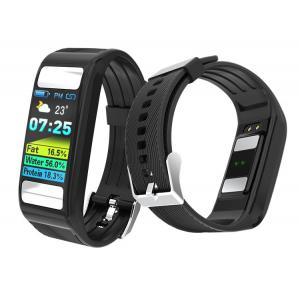 Cheap Multiple Sport Sleep Monitor 32M Healthcare Smart Watch for sale