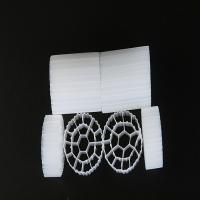 Cheap White MBBR Filter Media for sale