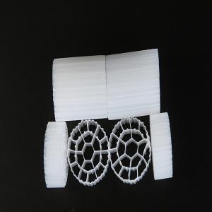 Cheap White MBBR Filter Media for sale