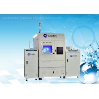 Cheap Printed Circuit Board Laser Engraving Machine With Two Dimensional Bar Code wholesale
