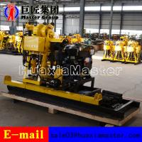 Cheap High Quality HZ-200YY Hydraulic Rotary Drilling Rig water well core drilling machine for sale for sale