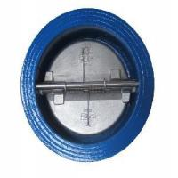 Cheap Wafer Double Plate Check Valve to German Standard (YH-H76) for sale