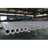 Duplex Stainless Steel Cold Rolled Pipe UNS31803 UNS31500 UNS32750 ASME A789 A790